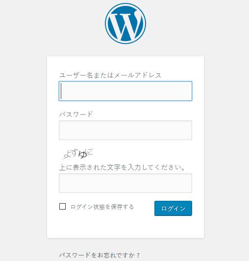 日本語認証